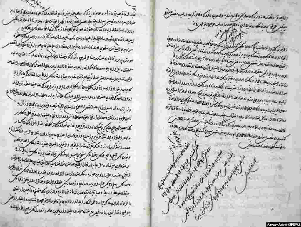 Самый ранний документ, с которым знакомит выставка, датирован 1573 годом. Согласно аннотации, это копия письма османского султана Селима II правителю Бухары хану Абдуллаху о своем вступлении на престол, о необходимости обеспечения паломников удобствами на пути их хаджа и о необходимости обеспечения стабильности государства посредством справедливости.