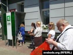 Чарга банкамату аддзяленьня ААТ «АСБ Беларусбанк»