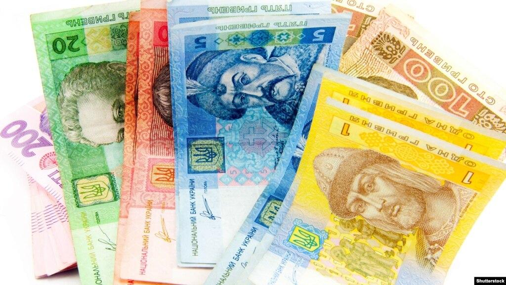 ВВП України втретьому кварталі скоротився на7%