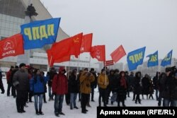 Участники акции протеста в Омске