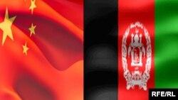 پرچم افغانستان و چین