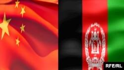Afghanistan -- Afghan & China flags
