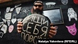 Дмитрий Вирже