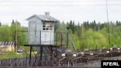 A Russian prison watchtower