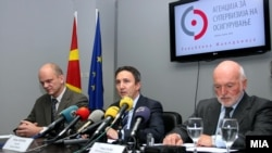 Евроамбасадорот Ерван Фуере во Агенцијата за супервизија на осигурување