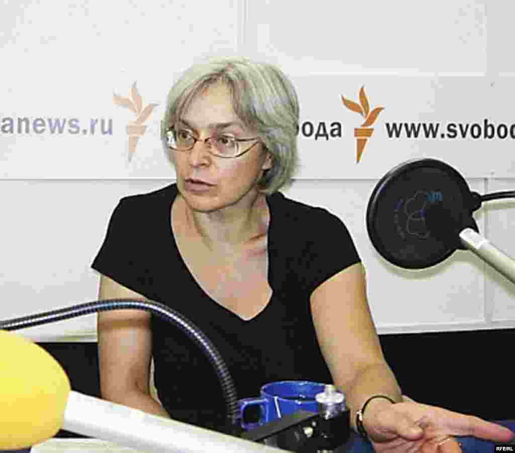 Famed Russian journalist Anna Politkovskaya is interviewed by our Russian Service before her murder in 2006.