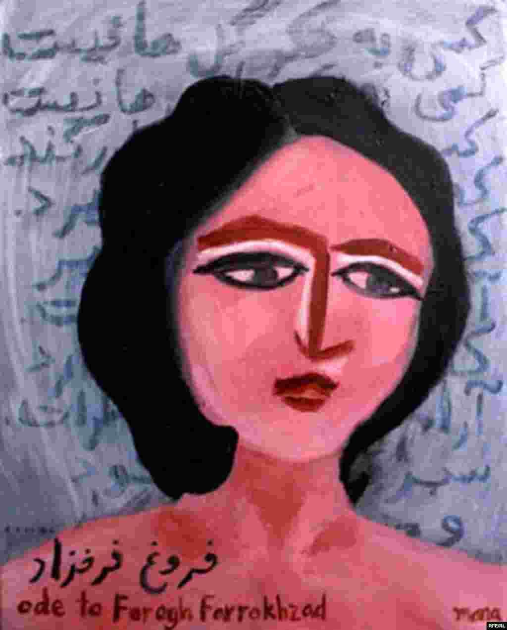 Iranian-American Artist Mona Shomali #8