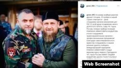 Алихан Цакаев и Рамзан Кадыров (скриншот)