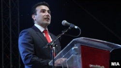 Kryeministri maqedonas, Zoran Zaev