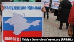 В первые дни после аннексии Крыма