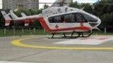 Илустрација: Медицински хеликоптер