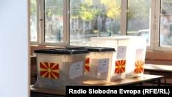 Архива - Локални избори 2017.