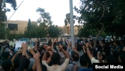 Protest in front of the Turkish embassy in Tehran. October 12, 2019