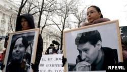 В Москве прошла акция в память о Станиславе Маркелове и Анастасии Бабуровой