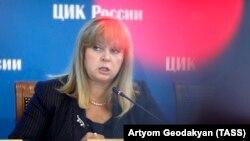 Председатель Центризбиркома России Элла Памфилова.