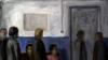 """Картина Михаила Рогинского """"Очередь на прием"""", 1998 г."""