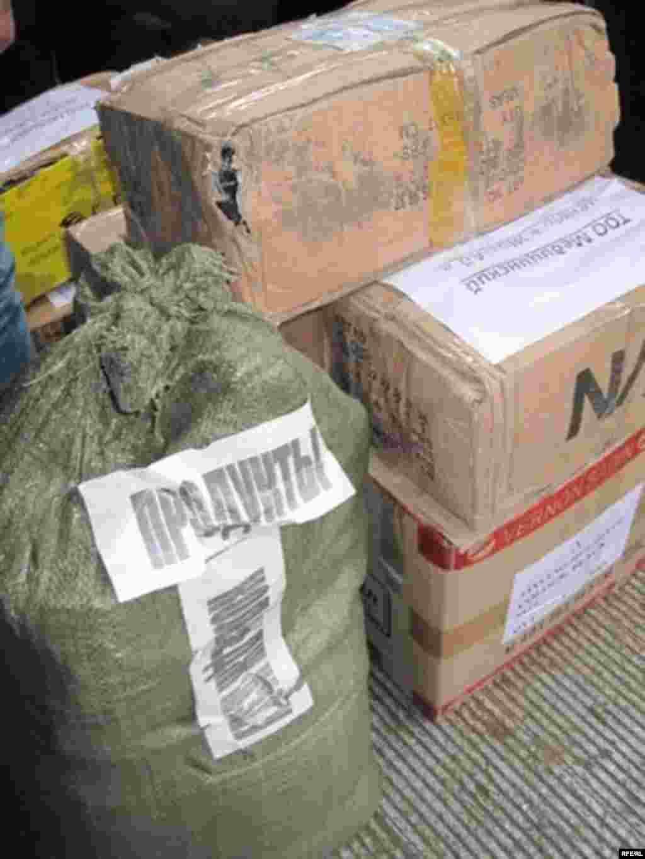 Аптаның сурет баяны. 15.03-21.03.2010 #1