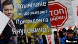 Проправительственная манифестация на Украине