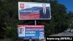 Billboards near Sevastopol tout party slogans for upcoming Russian parliamentary elections on the annexed Ukrainian peninsula of Crimea. Kyiv has denounced the poll on the territory as illegitimate.