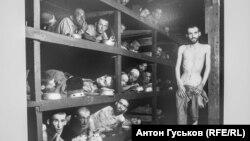 Фотография узников концлагеря Бухенвальд