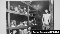 Бухенвалд (Buchenwald) концлагери. 1945.