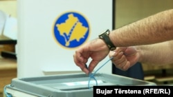 The Central Election Commission is expected to provide results early on October 23 for Kosovo's municipal elections.