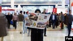 روزنامهآرمان«انتصاب دو زن به عنوان شهرداران مناطق ۷ و ۱۰ تهران» را در تیتر یک خود منتشر کرد