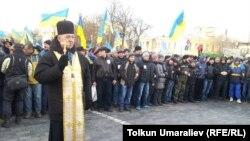 Украинадаги намойиш суратларда