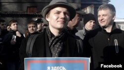 """Лев Гяммер, активист организации """"Протеcтный Кузбасс"""""""