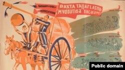 Qurultoy qatnashchilariga ko'ra¸ Mirziyoev chaqiriqlari kommunistik targ'ibotiga mengzaydi.