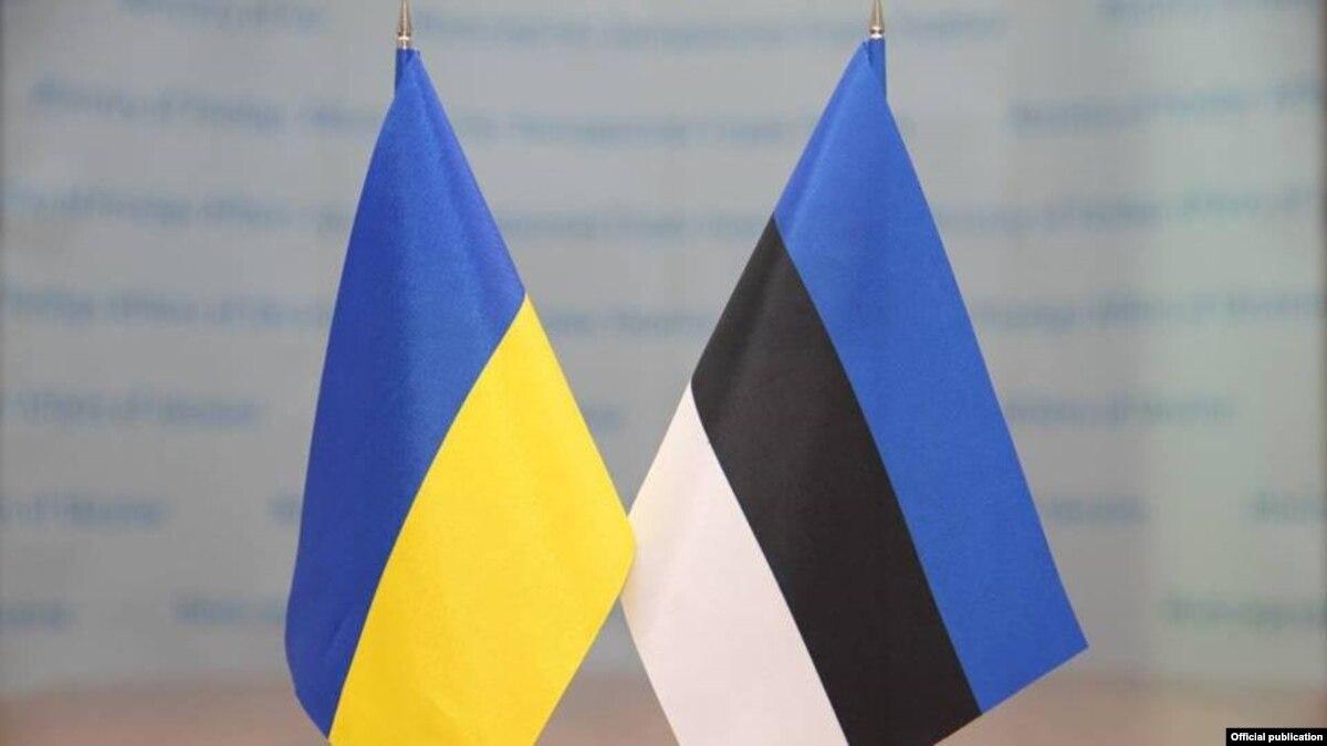 В понедельник с визитом в Украине будет находиться министр иностранных дел Эстонии