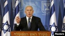 Изралескиот премиер Бенџамин Нетанјаху.
