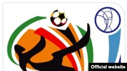 Logo of 2010 FIFA World Cup