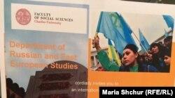 Семінар «Кримські татари: минуле і майбутнє корінного народу»