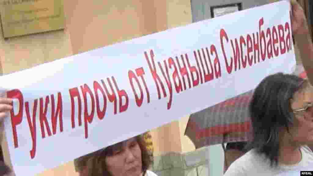 Казахстан. 4 – 8 июля 2011 года #7