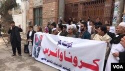 بلوچستان: مظاهره چيا ن وايي حکومت د کورونا مخنيوي لپاره سم کار نه دی کړی
