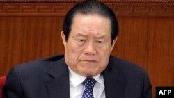 Қытайдың бұрынғы қоғамдық қауіпсіздік министрі Чжоу Юнкан.