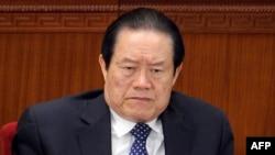 """Некогда могущественный Чжоу Юнкан перестал быть """"неприкасаемым"""""""