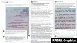 Під постами щодо справи Мартиненка Тарас Печерський підтримує дискусію, яка не стосується теми допису
