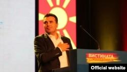 Lideri opozitar maqedonas, Zoran Zaev