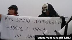 Акция в защиту Пулковской обсерватории