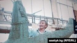Жоомарт Кадыралиев.