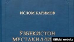 O'zbekiston mustaqil bo'lgandan keyingi tarix haqidagi qo'llanma asarlar muallifi yana prezident Islom Karimovning o'zi.