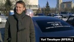 Politikani opozitar rus, Alex Navalny