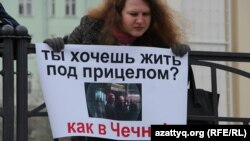 27 февраль Немцовны Казанда искә алдылар