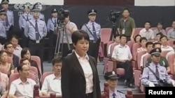 Gu Kailai në gjykatë