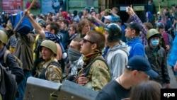 هواداران یکپارچگی اوکراین