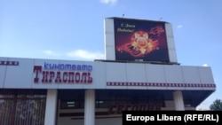 Cinematograful Tiraspol