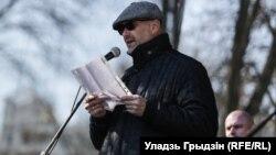 Բելառուսում ընդդիմությունը մարտի 25-ը նշում է որպես «Ազատության օր», Մինսկ, 25-ը մարտի, 2018թ.