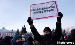 Акция в поддержку Навального 23 января в Барнауле